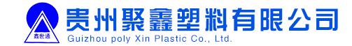 贵州塑料管材